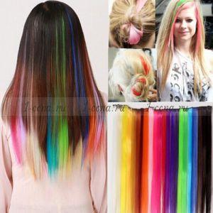 Цветные пряди волос на заколках 45см. 5шт.